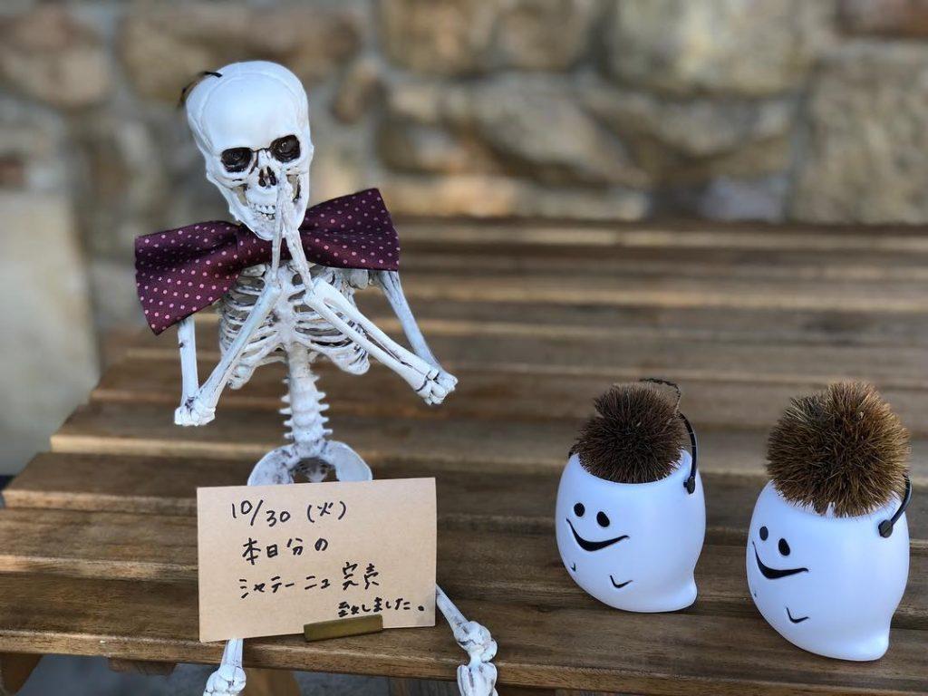 本日分シャテーニュ完売のお知らせ(2018.10.30)