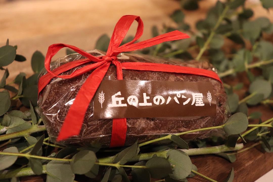 チョコのシュトーレン チョコーレン(2019.01.16)