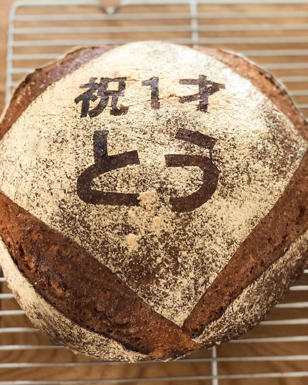 一升パンのお問合せをたくさんいただいております(2019.05.24)