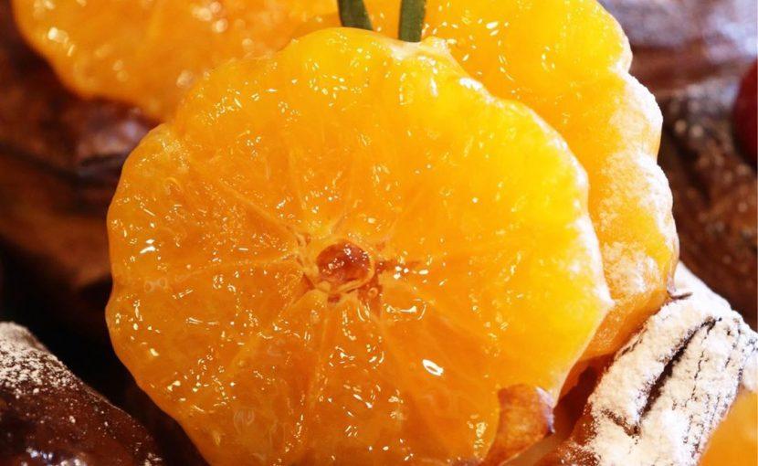 季節限定のデニッシュ「柑橘のデニッシュ」「いちごのデニッシュ」他デニッシュ類は朝8時半頃からご用意させていただいております(2019.12.12)