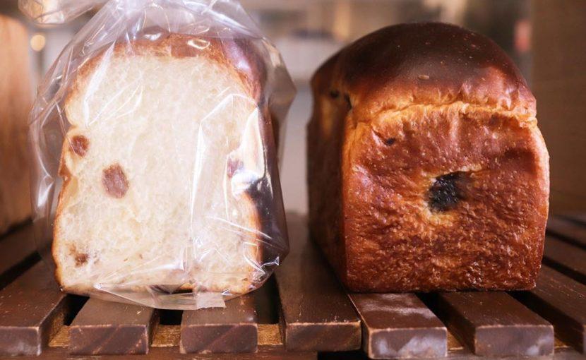新商品「ショコラ・ナッツ」「ぶどうパン」をたくさん焼かせていただいております(2020.01.18)