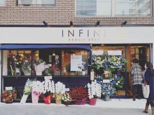 パティシエの金井シェフご夫婦念願のお店 Infini (アンフィ二)に伺わせて頂きました