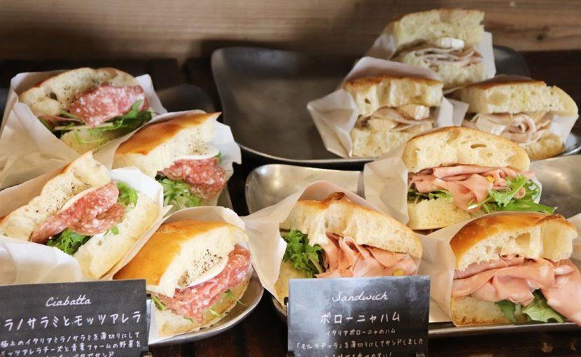 2種類のサンドウィッチ「自家製ロースハムとチーズ」、「ミラノサラミとモッツァレラサンド」が好評でたくさんお求めいただいております(2020.01.29)