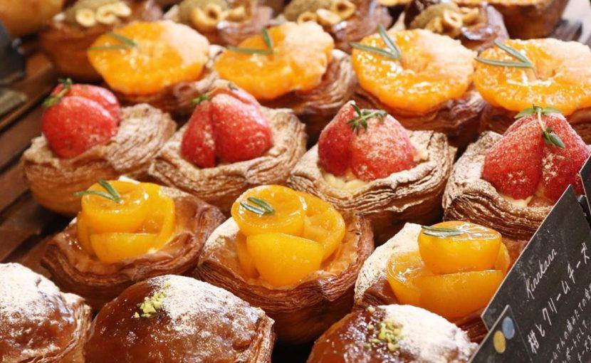 季節限定のデニッシュ「いちごのデニッシュ」、「金柑のデニッシュ」たくさんご用意しております(2020.01.30)