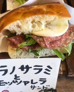 丘パンのサンドウィッチ類は、全部で5種類ご用意しています(2020.02.07)