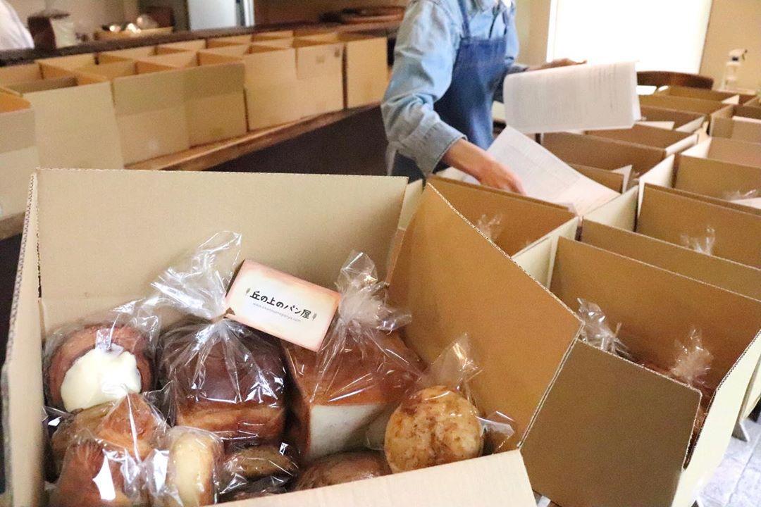 「Enjoyhome!」丘パンのパンが、楽しいお家時間のお供になれたら幸いです(2020.04.28)