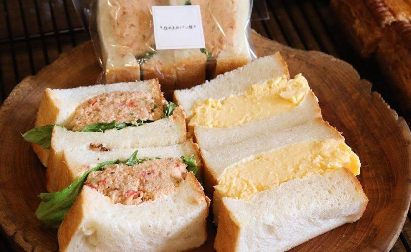 「ツナ プロヴァンサルのサンドウィッチ」「特製卵サンド」はとても好評いただいております(2020.06.21)