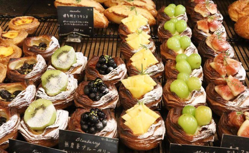 無農薬の無花果のデニッシュ、ブルーベリーのデニッシュ他たくさんのデニッシュをご用意しております(2020.09.23)