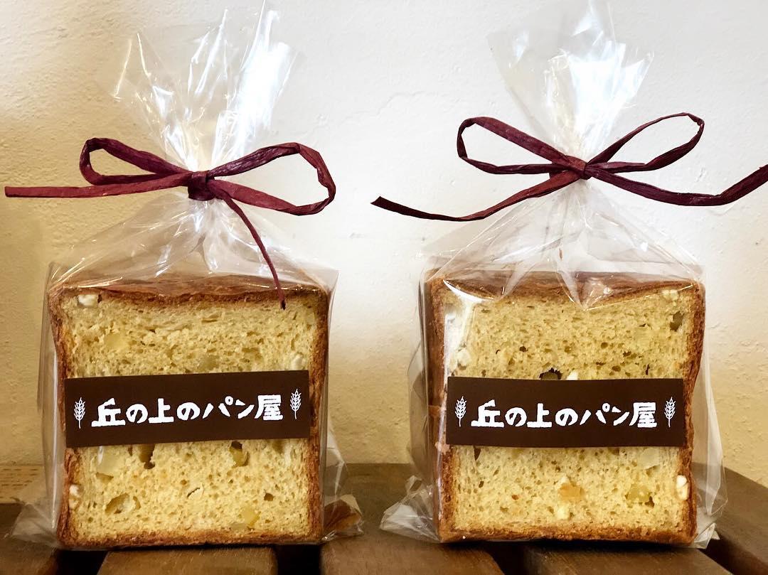 秋の新商品栗のパン「シャテーヌ」ご予約たくさんいただいております、ありがとうございます(2020.10.09)