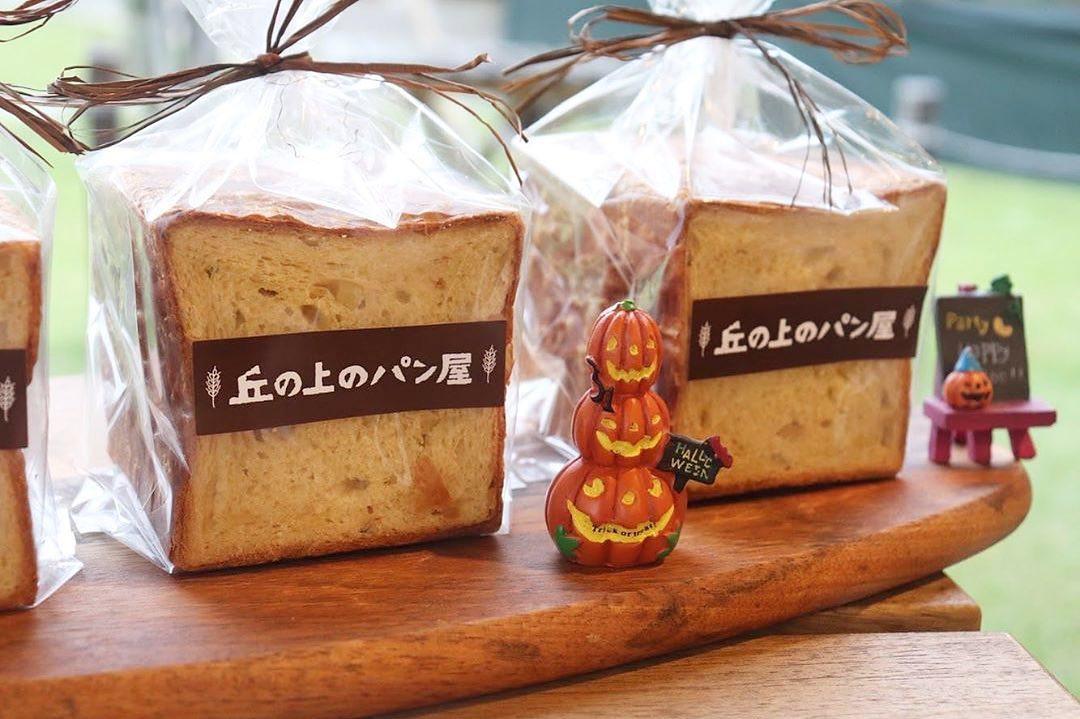 秋の新商品栗のパン「シャテーヌ」ご予約たくさんいただいております、ありがとうございます(2020.10.17)