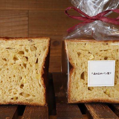 栗のパン「シャテーヌ」土曜日終了予定となります(2020.10.28)