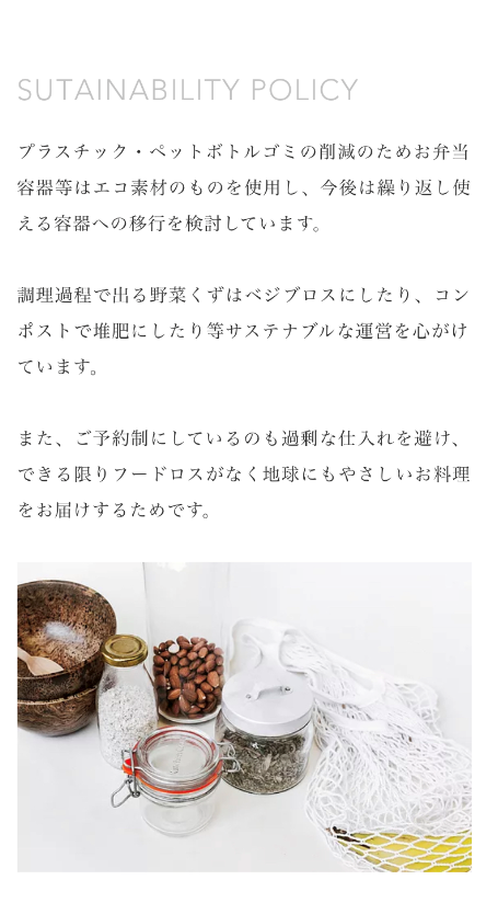 MEEKSTYLE CATERING & EVENT さんが「クリスマスディナーセット」に丘パンのセーグルを加えて下さいました(2020.11.26)