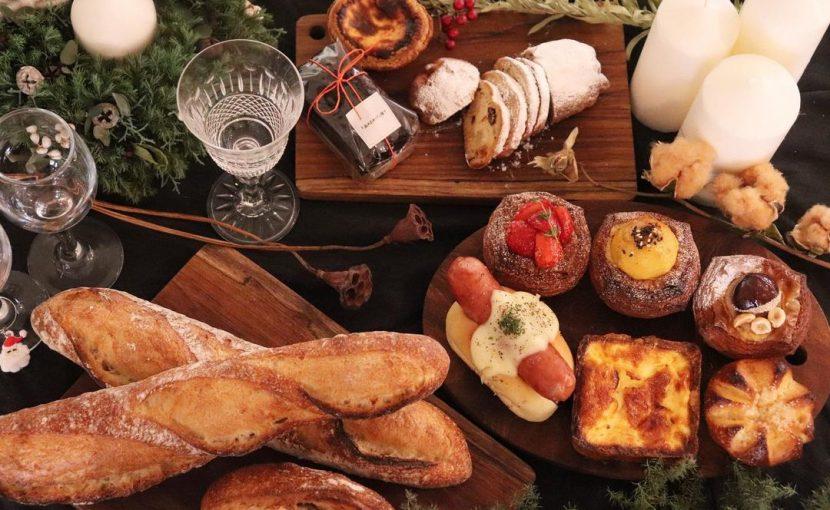 丘パンのクリスマスパンパーティぜひご自宅でお楽しみ下さい(2020.12.19)