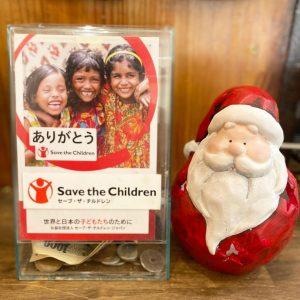 丘パンでは世界と日本の子どもたちへの募金箱を置かせて頂いております(2020.12.22)