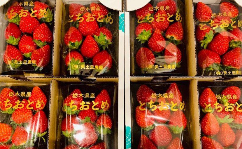 栃木県の美土里農園さん直送のとちおとめをつかった苺のデニッシュ(2021.01.08)
