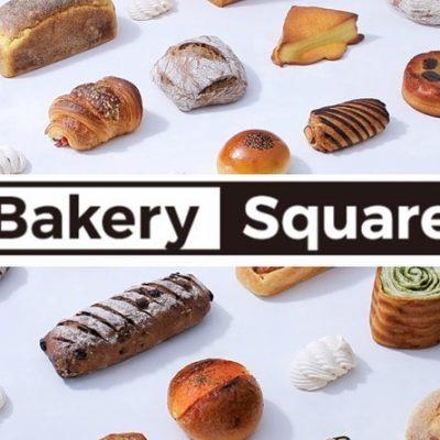横浜高島屋「ベーカリースクエア」にて丘パンのパンを販売します(2021.03.11)