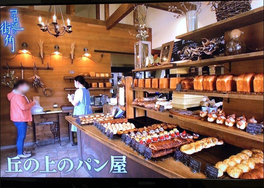 日本テレビ「ココロ通う街角」で農家の内藤さんと一緒に丘の上のパン屋が紹介されました(2021.05.02)
