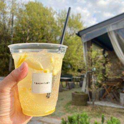 本日も、自家製の無農薬レモンスカッシュも大人気でした(2021.05.06)