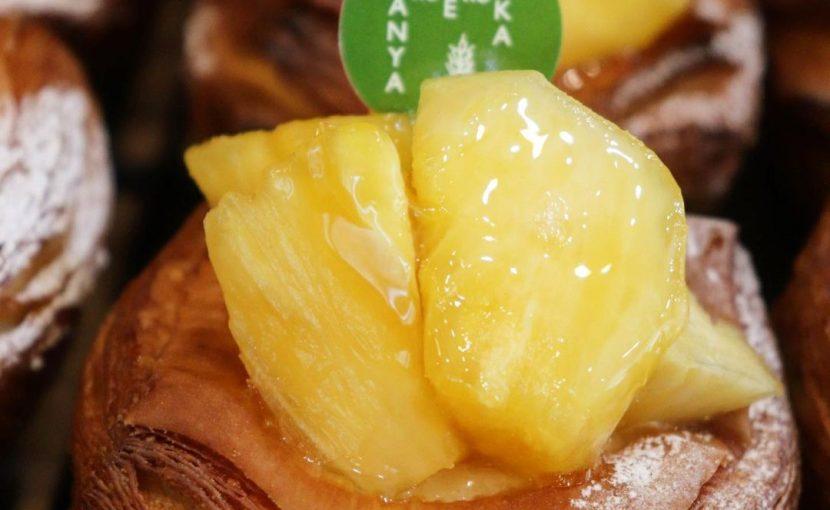 季節限定のデニッシュ「完熟パインのデニッシュ」他たくさんのデニッシュご用意しています(2021.08.18)