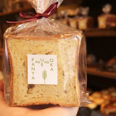 季節限定でご用意している栗のパン「シャテーニュ」ご予約受付けております(2021.10.18)