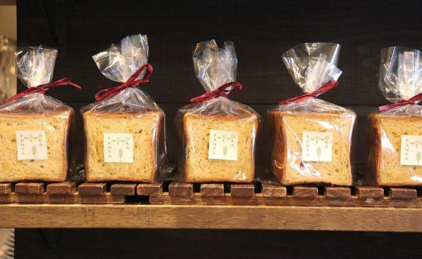 季節限定の栗のパン「シャテーニュ」ご予約受付けております(2021.10.20)